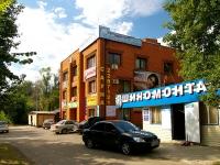 Казань, улица Хусаина Мавлютова, дом 28А. многофункциональное здание