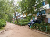 neighbour house: st. Khusain Mavlyutov, house 30. Apartment house