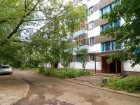 neighbour house: st. Khusain Mavlyutov, house 32. Apartment house