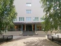 喀山市, 专科学校 Казанский медицинский колледж, Khusain Mavlyutov st, 房屋 34