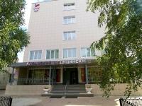 Казань, колледж Казанский медицинский колледж, улица Хусаина Мавлютова, дом 34