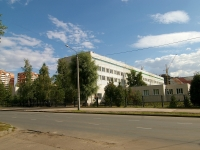 соседний дом: ул. Хусаина Мавлютова, дом 34. колледж Казанский медицинский колледж