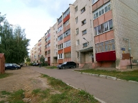 neighbour house: st. Khusain Mavlyutov, house 35. Apartment house