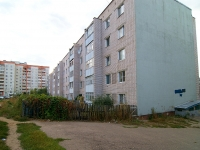 neighbour house: st. Khusain Mavlyutov, house 39. Apartment house