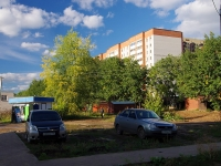 neighbour house: st. Khusain Mavlyutov, house 44. Apartment house