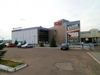 "Kazan, shopping center ""СИТИ ЦЕНТР"", Khusain Mavlyutov st, house 47"