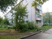 Kazan, Voenny gorodok st, house 110. Apartment house