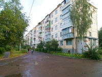 Kazan, Voenny gorodok st, house 117. Apartment house
