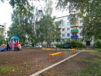 Казань, улица Военный 2-й городок, дом 118. многоквартирный дом
