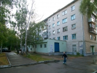 Kazan, Voenny gorodok st, house 142/1. Apartment house