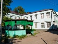 Казань, улица Нагорная, дом 6. поликлиника