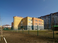 neighbour house: st. Akademik Glushko, house 13А. nursery school №39, Непоседа