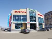 Казань, улица Академика Глушко, дом 16Б. торговый центр Берёзка