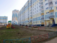 Kazan, Akademik Glushko st, house 22Б. Apartment house