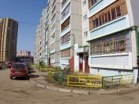 Kazan, Akademik Glushko st, house 23. Apartment house