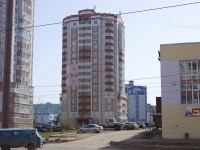 neighbour house: st. Akademik Glushko, house 39. Apartment house