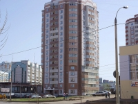 neighbour house: st. Akademik Glushko, house 41. Apartment house