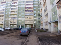 Kazan, Akademik Glushko st, house 43. Apartment house