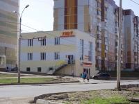喀山市, 商店 Уют, Akademik Glushko st, 房屋 45А