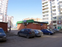 neighbour house: st. Akademik Glushko, house 47Б. store