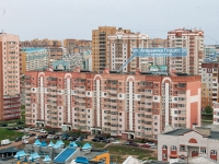Kazan, Akademik Glushko st, house 26. Apartment house