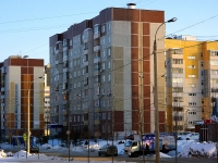 neighbour house: st. Akademik Glushko, house 47. Apartment house