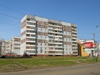 neighbour house: st. Akademik Sakharov, house 1. Apartment house