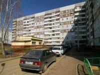 Казань, улица Академика Сахарова, дом 1. многоквартирный дом