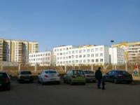 Казань, улица Академика Сахарова, дом 8. школа