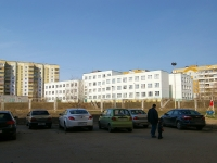 Kazan, Akademik Sakharov st, house 8. school