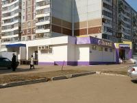 隔壁房屋: st. Akademik Sakharov, 房屋 13А. 商店 Эдельвейс, сеть супермаркетов
