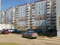 neighbour house: st. Akademik Sakharov, house 13. Apartment house