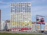 Казань, улица Академика Сахарова, дом 18. многоквартирный дом
