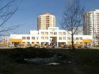 Казань, поликлиника №20, улица Академика Сахарова, дом 23