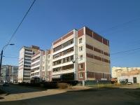 Казань, улица Галии Кайбицкой, дом 1. многоквартирный дом