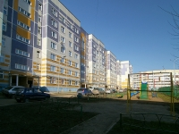 neighbour house: st. Galii Kaybitskoy, house 11. Apartment house