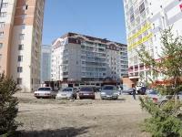 Казань, улица Рашида Вагапова, дом 3. многоквартирный дом