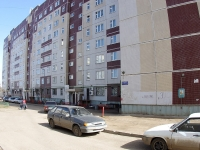 Kazan, Rashid Vagapov st, house 3. Apartment house