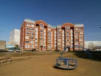 Казань, улица Рашида Вагапова, дом 4. многоквартирный дом