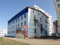 neighbour house: st. Rashid Vagapov, house 5Г. office building