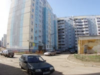 Kazan, Rashid Vagapov st, house 5. Apartment house