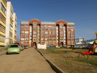 neighbour house: st. Rashid Vagapov, house 6. Apartment house