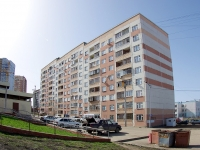 neighbour house: st. Rashid Vagapov, house 9. Apartment house