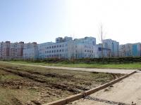 Казань, улица Рашида Вагапова, дом 11. школа №171
