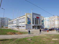 "Kazan, swimming pool ""Ак Буре"", Rashid Vagapov st, house 17 к.1"