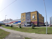 "neighbour house: st. Rashid Vagapov, house 17. sport center ""Ак Буре"" ледовая арена"