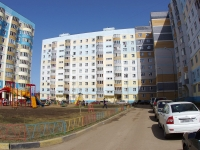 neighbour house: st. Rashid Vagapov, house 29. Apartment house