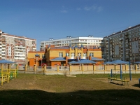 Kazan, nursery school №127, Голбакча, Zakiev st, house 7А