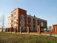 neighbour house: st. Zakiev, house 14. office building