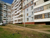 neighbour house: st. Zakiev, house 37Б. Apartment house